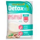 Кисель льняной заварной имбирный Detox (коробка: 10 пакетиков)