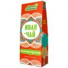 Чайный напиток с кипреем «Иван-чай» со смородиной (60 г)