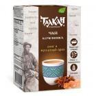 Чайный напиток с анисом и мускатным орехом «Чай кочевника» (150 г)