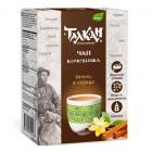 Чайный напиток с ванилью и корицей «Чай кочевника» (150 г)