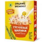 Готовый завтрак Гречневые шарики (100 г)