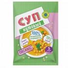 Суп Нутовый (коробка: 10 порций)