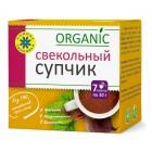 Суп-пюре Свекольный (коробка: 10 порций)