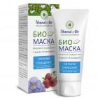 Маска «Питание и Очищение» для жирной кожи (75 мл)